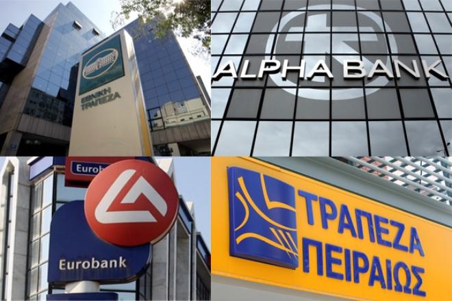 ΕΚΤ: Στο 41,41% ο δείκτης μη εξυπηρετούμενων δανείων των ελληνικών τραπεζών στο πρώτο τρίμηνο του 2019