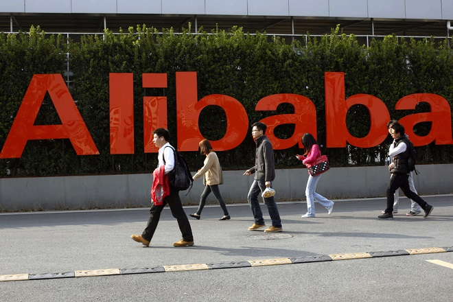 Άλμα 37% στα τριμηνιαία έσοδα της Alibaba- Πού οφείλεται η αύξηση