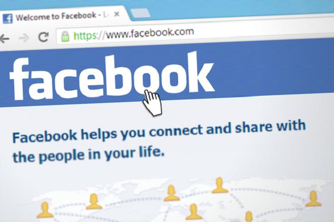 ΟΗΕ: Η άποψη του Facebook περί τρομοκρατίας αγγίζει τα όρια της λογοκρισίας