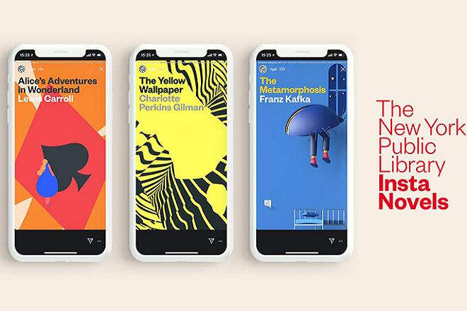 «Insta Novels»: Διαβάζουμε «Αλίκη στη Χώρα των Θαυμάτων» στο Instagram