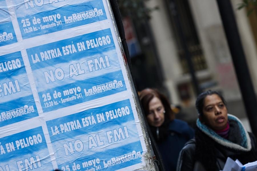 Άμεση βοήθεια από το ΔΝΤ ζητά η Αργεντινή