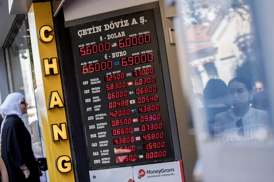 Πανικός στις αναδυόμενες οικονομίες: Στο «κόκκινο» τα νομίσματά τους