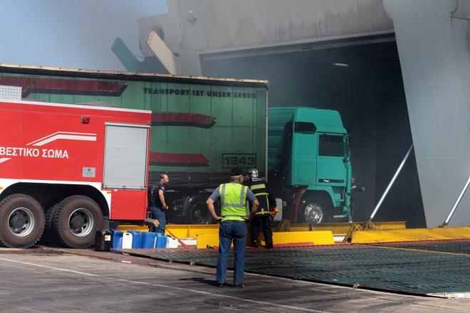 Εκκενώνεται το πλοίο «Ελ. Βενιζέλος» γιατί πήρε μεγάλη κλίση