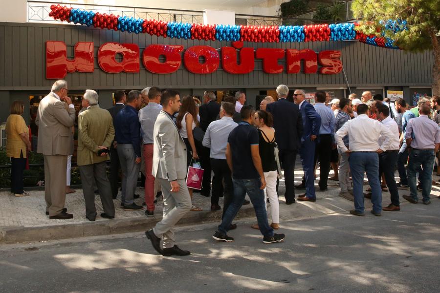 Έρχονται δέκα νέα καταστήματα Μασούτης στην Αττική – Ποια θα είναι στο κέντρο