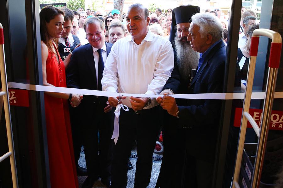Άνοιξε επισήμως το πρώτο κατάστημα Μασούτης στην Αττική