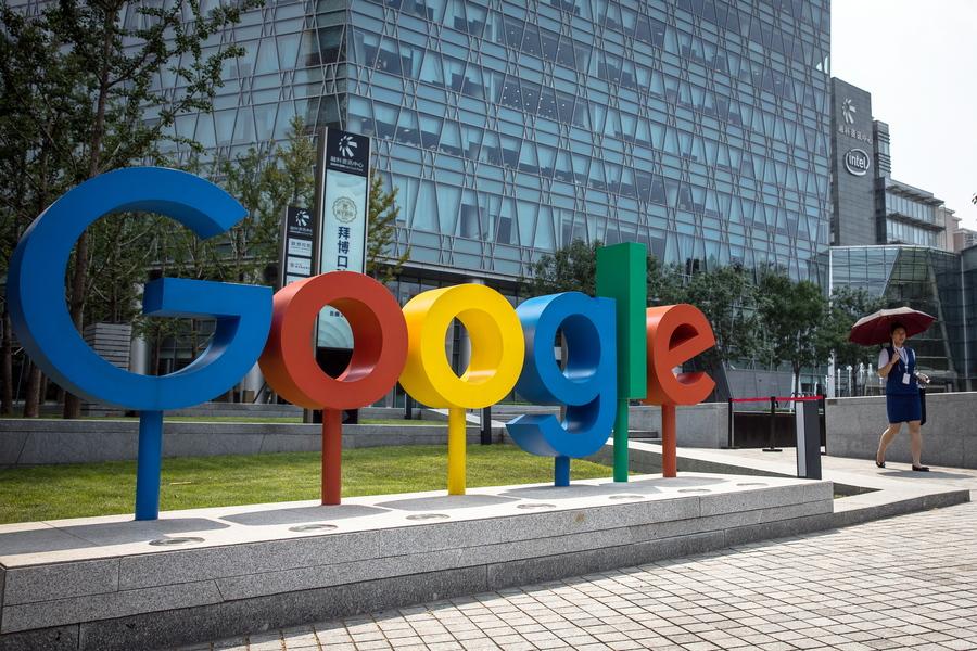 Είκοσι χρόνια Google: Πώς ένα πείραμα μετετράπηκε σε παγκόσμιο διαδικτυακό κυρίαρχο