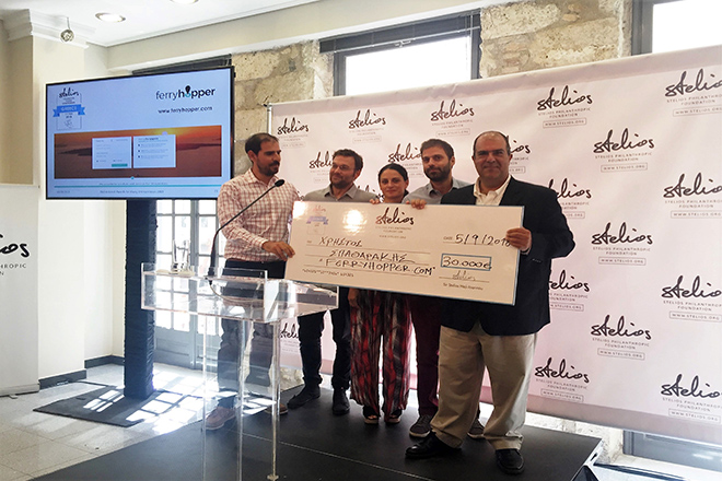 Οι μεγάλοι νικητές του βραβείου «Στέλιος Χατζηιωάννου Επιχειρηματικό Ξεκίνημα Χρονιάς 2018»