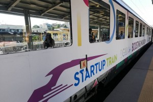 startup train δεθ 2