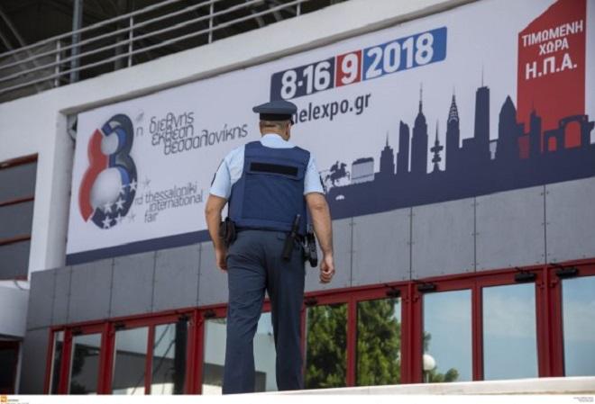 Δρακόντεια τα μέτρα ασφαλείας στη Θεσσαλονίκη ενόψει της ΔΕΘ