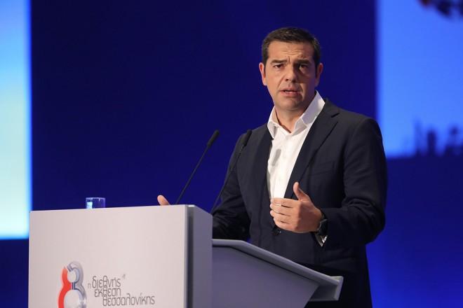 Ο πρωθυπουργός Αλέξης Τσίπρας μιλάει στα εγκαίνια της 83ης ΔΕΘ, Σάββατο 08 Σεπτεμβρίου 2018. ΑΠΕ-ΜΠΕ/ ΑΠΕ-ΜΠΕ/ ΒΑΣΙΛΗΣ ΒΕΡΒΕΡΙΔΗΣ