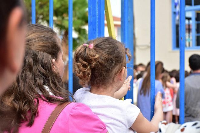 Τι πρέπει να προσέξουν οι γονείς πριν από την αγορά σχολικών ειδών