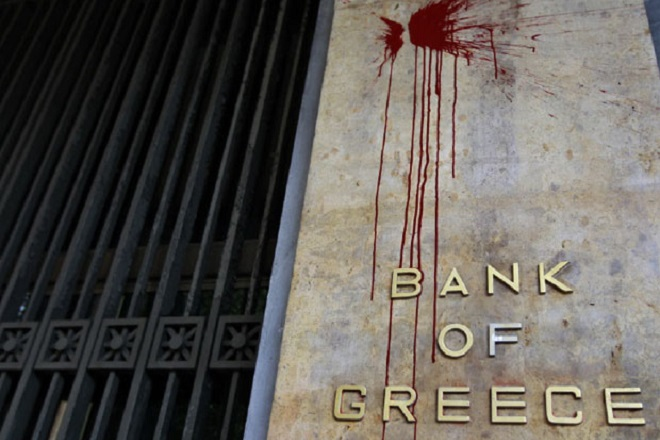 bank-of-greece