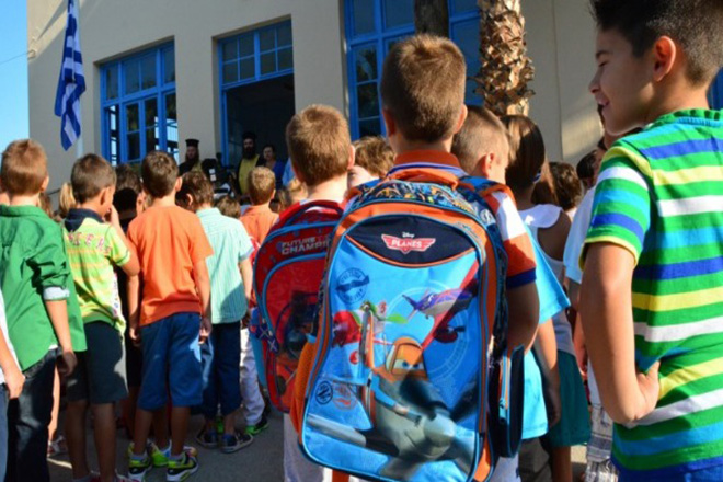 Ανοίγουν τα σχολεία: Πότε θα χτυπήσει το πρώτο κουδούνι και πόσο θα κοστίσει η σχολική τσάντα
