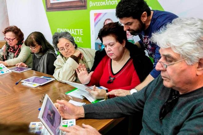 COSMOTE: Νέος κύκλος μαθημάτων χρήσης ψηφιακών μέσων για ανθρώπους μεγαλύτερης ηλικίας