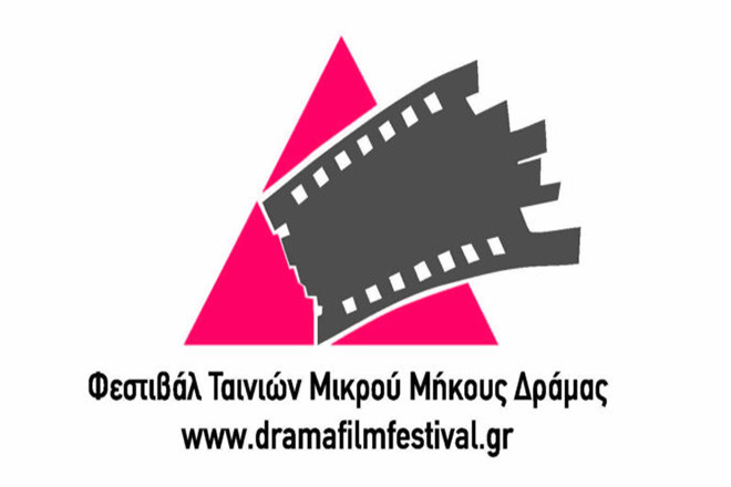 φεστιβαλ μικρου μηκους δράμας logo-festival-Dramas-GR-700x395