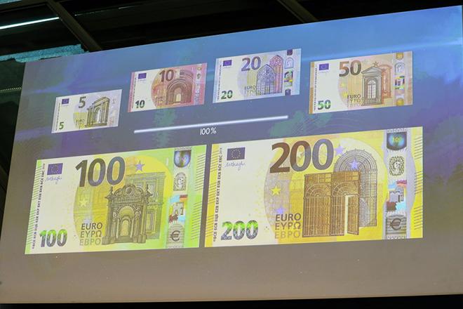 Έτσι θα είναι πλέον τα νέα χαρτονομίσματα 100 και 200 ευρώ (βίντεο)