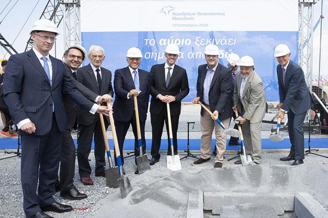 Νέα εποχή για τη Θεσσαλονίκη: Ξεκινά η κατασκευή του νέου τερματικού σταθμού στο αεροδρόμιο «Μακεδονία»