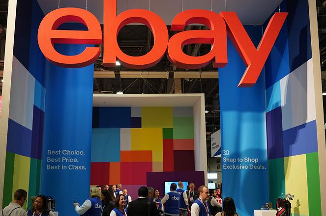 Κίνηση «ματ» από την EBay: Πούλησε το StubHub στη Viagogo έναντι 4,05 δισ. δολαρίων