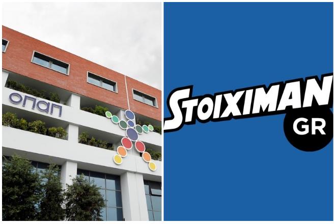 «Πράσινο φως» από την Επιτροπή Ανταγωνισμού στη συγκέντρωση δραστηριοτήτων ΟΠΑΠ – Stoiximan
