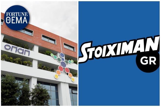 Πώς φτάσαμε στη συμφωνία ΟΠΑΠ – Stoiximan: Οι όροι, το παρασκήνιο και ο ρόλος του Δημήτρη Μάρη