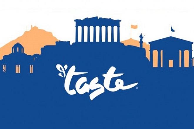 Taste of Athens: Στην Αθήνα το σημαντικότερο γαστρονομικό φεστιβάλ του κόσμου