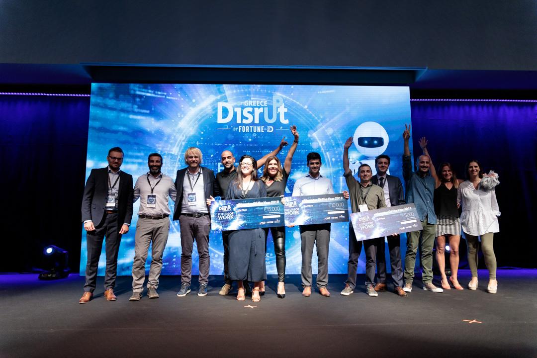 Disrupt Greece 2018: Οι μεγάλοι νικητές του διαγωνισμού καινοτομίας