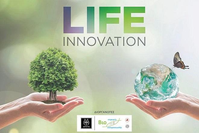 Ανακηρύχθηκε ο νικητής του 2ου Διαγωνισμού Καινοτομίας «Life Innovation» της APIVITA