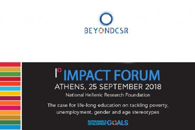 Στόχος του πρώτου Impact Forum: Ο επαναπροσδιορισμός της εταιρικής υπευθυνότητας