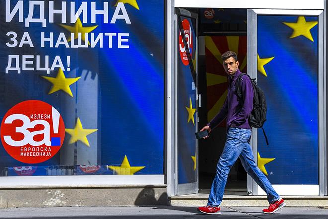 Σε «αποτυχία» του δημοψηφίσματος λόγω αποχής προσβλέπει η αντιπολίτευση στην ΠΓΔΜ