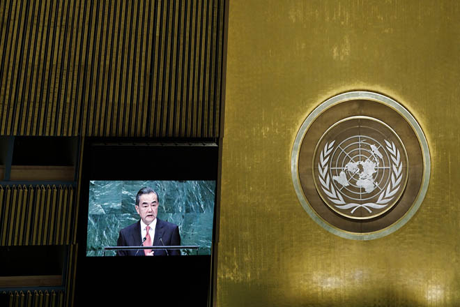 epa07054645 China's Foreign Minister Wang Yi addresses the General Debate of the 73rd session of the General Assembly of the United Nations at United Nations Headquarters in New York, New York, USA, 28 September 2018. The General Debate of the 73rd session began on 25 September 2018 and runs until 01 October 2018.  EPA/JUSTIN LANE