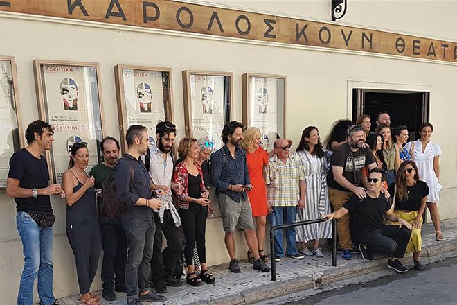 Όλα τα εισιτήρια του Θεάτρου Τέχνης στην τιμή των 3 ευρώ στις 3 Οκτωβρίου