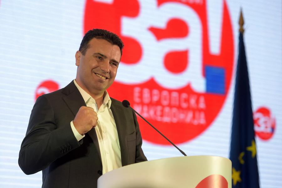 Δημοψήφισμα στην ΠΓΔΜ: Συντριπτική νίκη του «ναι», πολύ μεγάλη η αποχή
