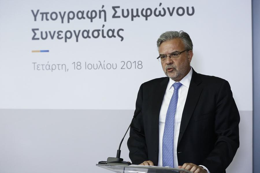 Τράπεζα Πειραιώς: Ψεύδος ότι απαιτείται αύξηση κεφαλαίου 2 δισ. ευρω