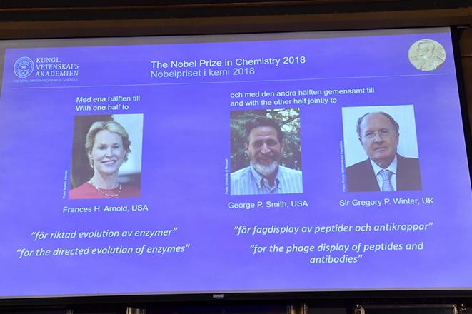 Νόμπελ Χημείας σε τρεις επιστήμονες για το έργο τους πάνω στη φαρμακευτική