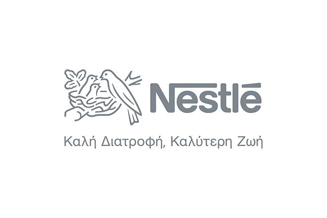 Nestlé: Επένδυση 8,5 εκατ. ευρώ με άρωμα… ελληνικού καφέ