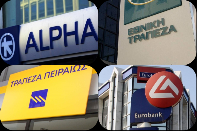 Καλά νέα για τις ελληνικές τράπεζες από τον άνθρωπο που κινεί τα νήματα στην ΕΚΤ