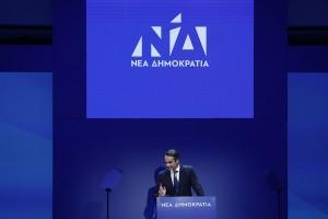 Ο πρόεδρος της Νέας Δημοκρατίας Κυριάκος Μητσοτάκης μιλάει στην πανηγυρική εκδήλωση για την επέτειο των 44 ετών από την ίδρυση της Νέας Δημοκρατίας, την Πέμπτη 4 Οκτωβρίου 2018, στο Μουσείο Μπενάκη. ΑΠΕ-ΜΠΕ/ΑΠΕ-ΜΠΕ/ΓΙΑΝΝΗΣ ΚΟΛΕΣΙΔΗΣ