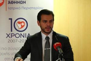 Αποστολόπουλος