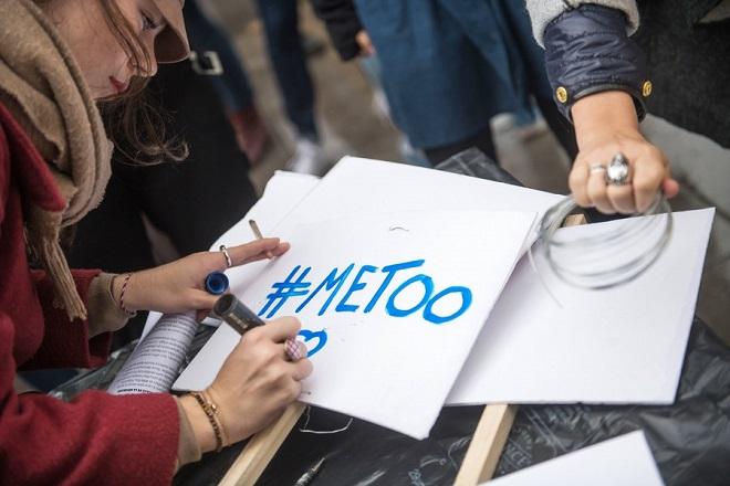 Ένας χρόνος #MeToo