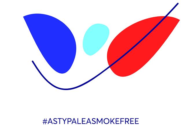 Astypalea Smoke Free