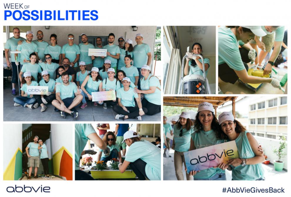 Η AbbVie ενισχύει 19 εκατ. ανθρώπους με το πρόγραμμα «Week of Possibilities»