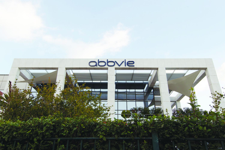 Η AbbVie και πάλι ψηλά στην εκτίμηση των ασθενών  σε θέματα εταιρικής φήμης