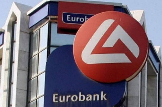 Eurobank: Πρωτοβουλία που σταματά τη μεταβλητή «χρόνος» στο δημογραφικό