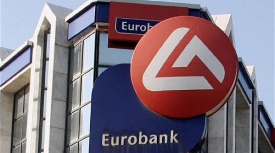 Eurobank: Ολοκληρώνει τις πρώτες τιτλοποιήσεις κόκκινων δανείων στην Ελλάδα