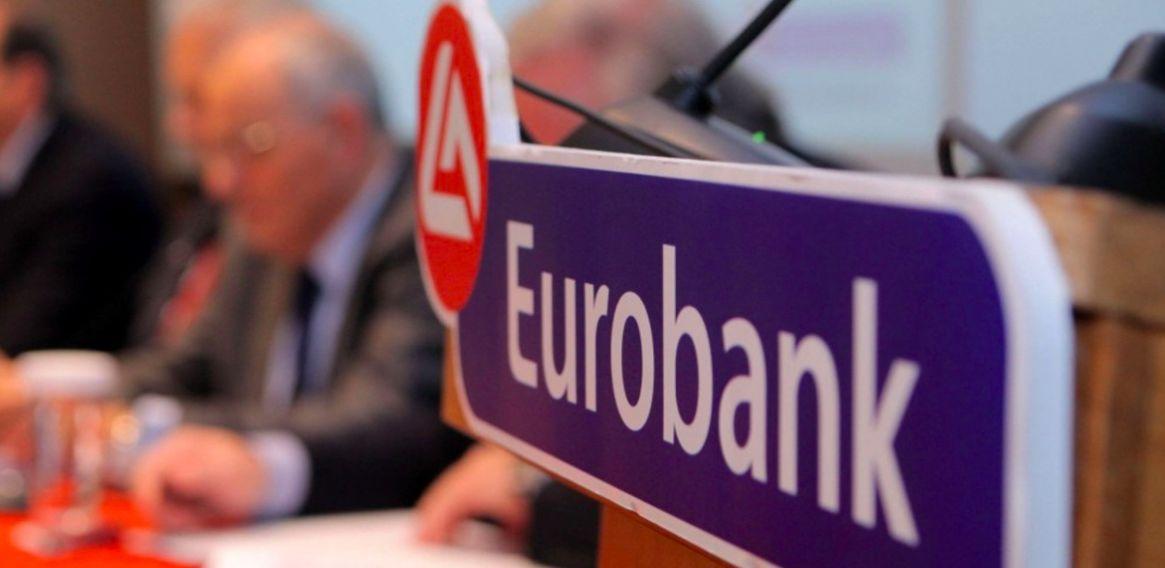 Eurobank: Ολοκλήρωση της εξαγοράς της Piraeus Bank Bulgaria