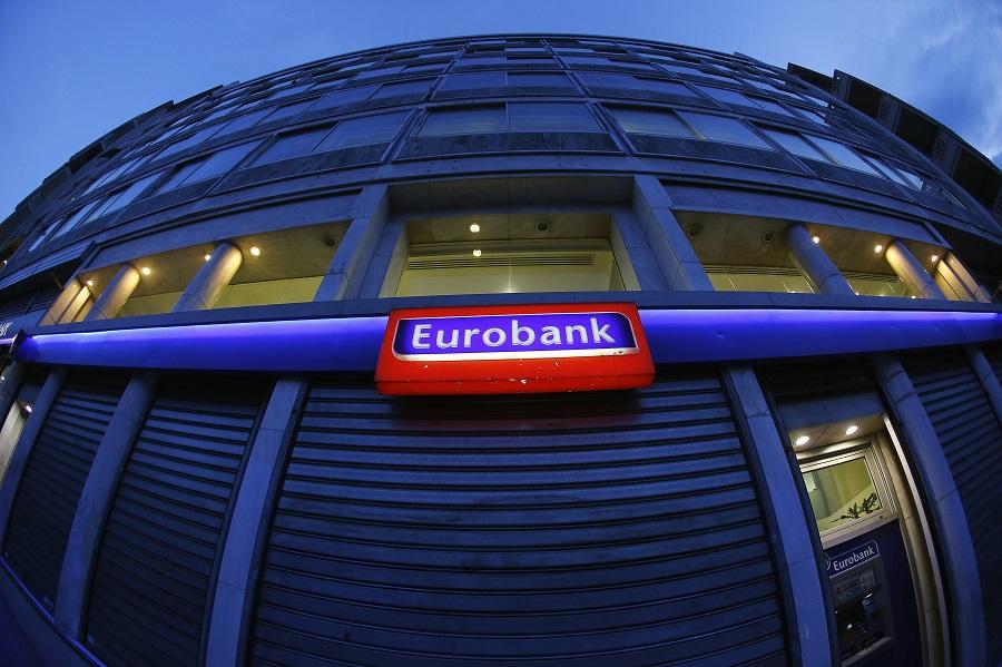 Eurobank: Προχωρά σε σειρά ενεργειών για την ενημέρωση και διευκόλυνση πελατών για την προστασία της πρώτης κατοικίας