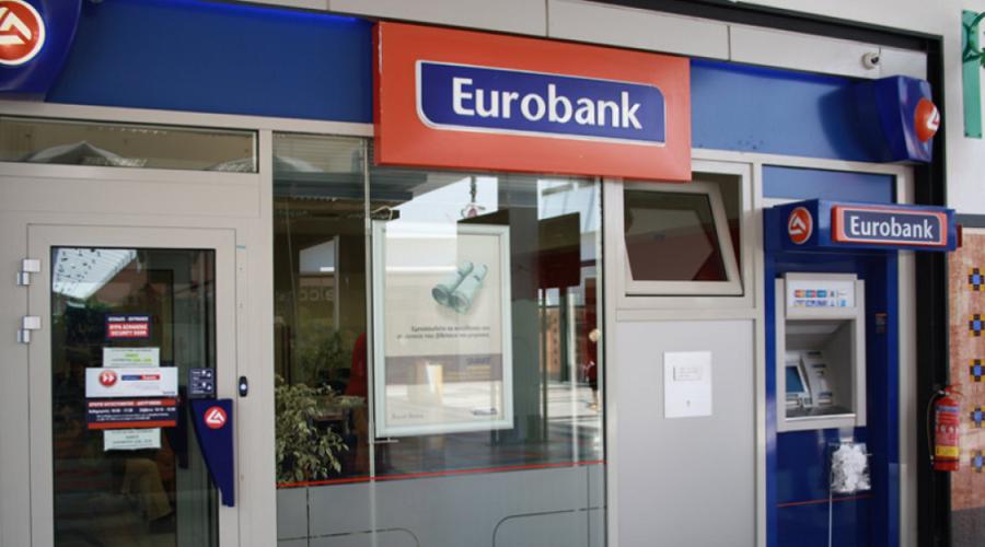 Τι αναφέρουν οι Αρχές Υπεύθυνης Τραπεζικής που μόλις υπέγραψε η Eurobank