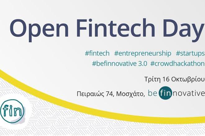 Open Fintech Day: Η Εθνική Τράπεζα βάζει στο επίκεντρο τις νέες χρηματοπιστωτικές τεχνολογίες