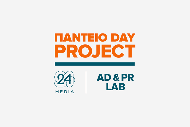 thumbnail_Panteios-day_article-image
