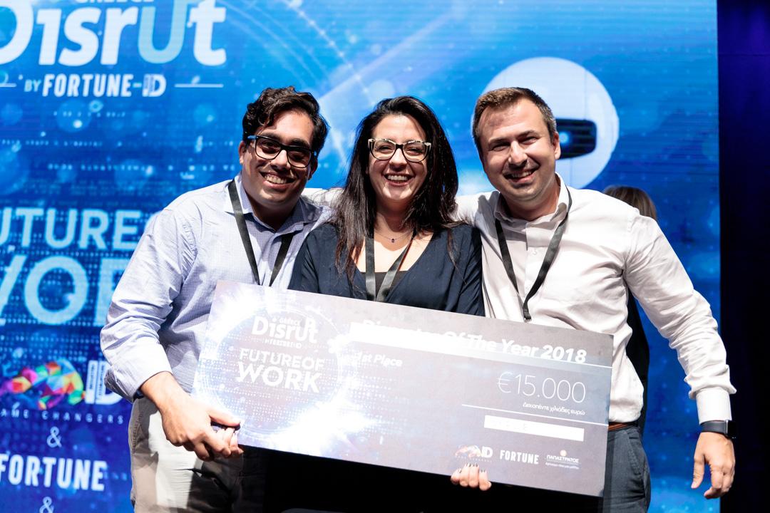 Verge.Capital: Κέρδισε στο Disrupt Greece και φιλοδοξεί να γίνει σημείο αναφοράς στην ευρωπαϊκή fintech σκηνή
